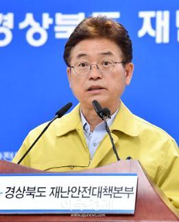 경북 경산시·청도·봉화군 '특별재난지역으로 선포'