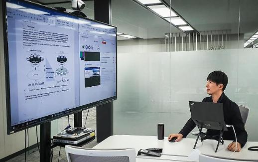 SK텔레콤, 전 세계 5G MEC 잇는 글로벌 표준 수립 나선다