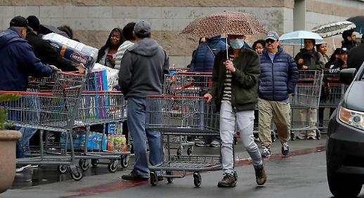연준 대규모 달러 풀기에 국채수익률·모기지 금리 하락