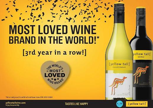 '신동빈 와인' 옐로우 테일, 세계 와인 파워 지수 1위
