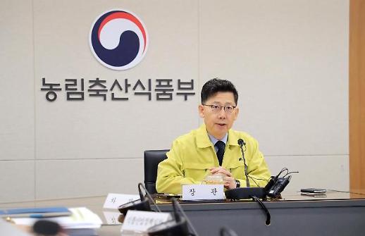 김현수 장관 멧돼지에 물·토양·차량서도 아프리카돼지열병 검출