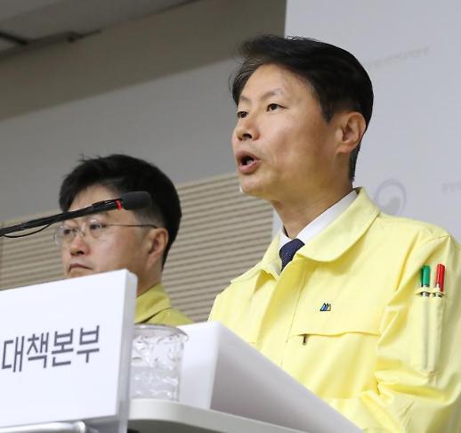"""[코로나19] 정부 """"청정지역 판단…매우 성급한 행동"""""""