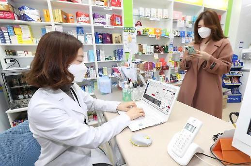 KT, 코로나19 극복위해 약국통화연결음 무료제공