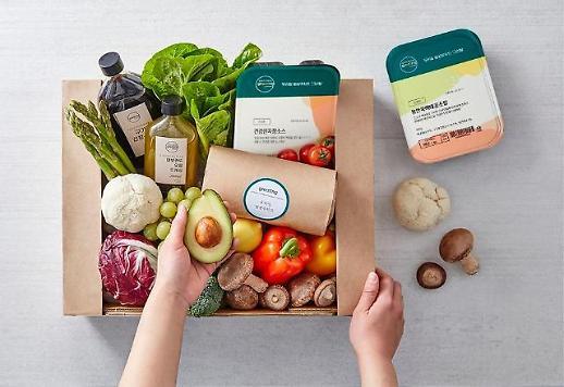 현대그린푸드 케어푸드 사업 뛰어든다…건강식단 브랜드 그리팅 론칭