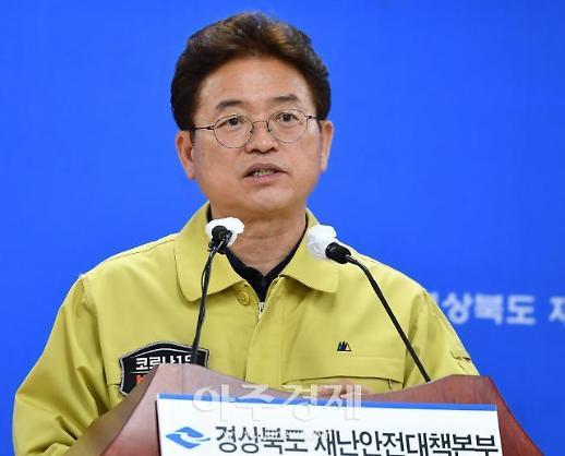 경북도, 코로나19피해 소상공인 특별지원 정책 추진