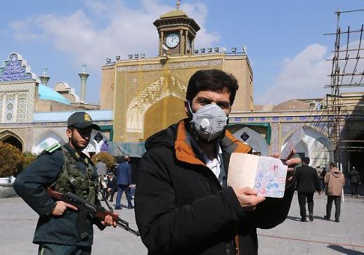 [코로나19] 이란 사망 1000명 육박…확진자도 1만6000명 넘어서