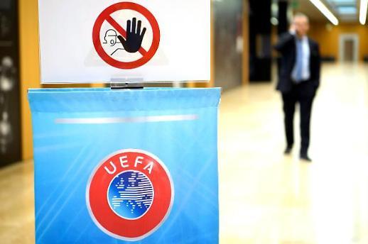 [코로나19] UEFA, 유로 2020 1년 연기 결론…60주년 대회 무산