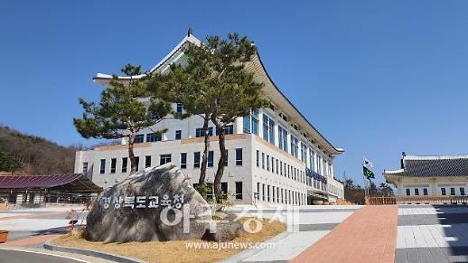 경북교육청, 모든 유·초·중·고·특 개학 4월 6일로 추가 연기