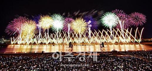 포항시, '포항해병대문화축제·포항국제불빛축제' 개최시기 연기
