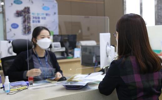 [코로나19] 바뀐 은행 풍경…영업점 창구엔 투명판 콜센터 직원은 재택근무