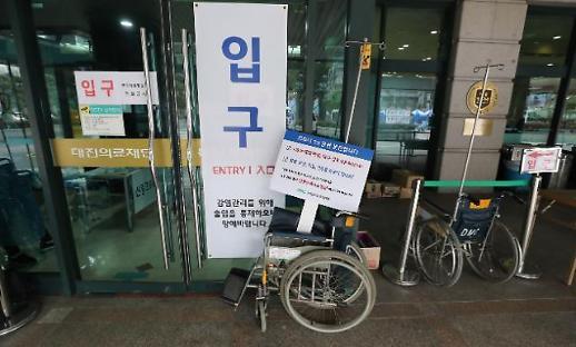 [코로나19] '집단감염 발생' 분당제생병원 원장도 확진