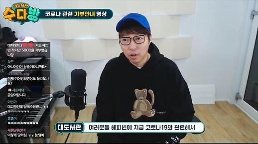 CJ ENM 다이아 티비, KT∙위메프∙해피빈 파트너 창작자 참여 브랜드 캠페인 인기