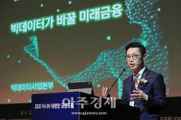 [2020 아태금융포럼] 장재영