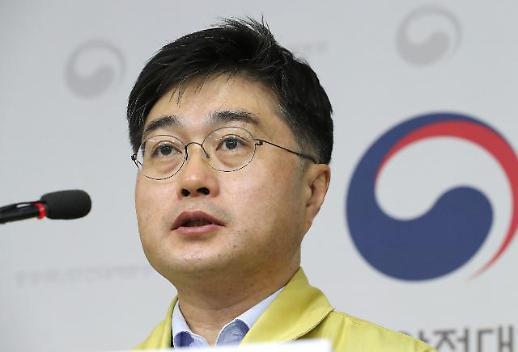 """[코로나19] 정부 """"대구·경북 외 요양시설 전수조사…양성 없어"""""""
