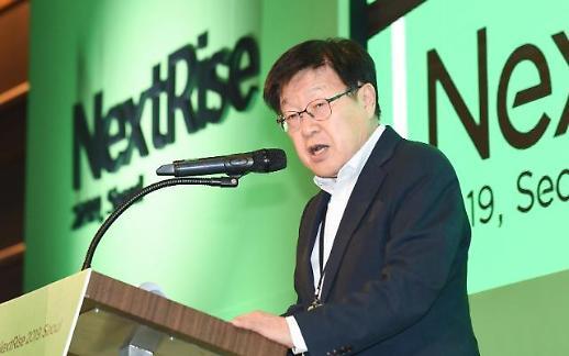 김영주 무협 회장 정부, 파격적인 재정·세재 정책 지원 필요