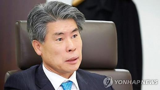 기업은행 노조, 윤종원 행장 고발...코로나19 피해기업 대상 영업 압박