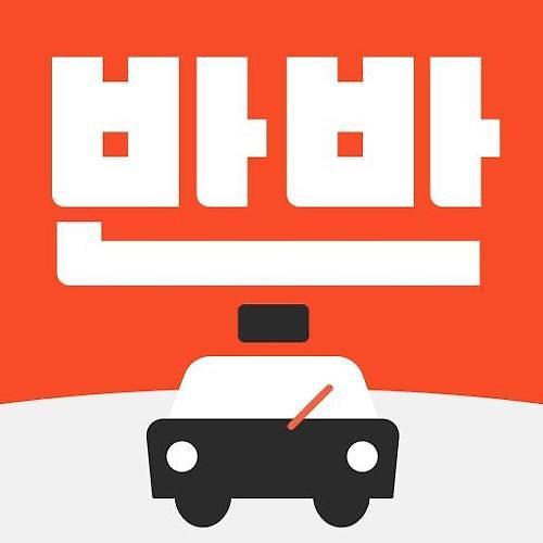 과기정통부, 합승 가능한 반반택시 방문…  택시업계 상생 모델 제시