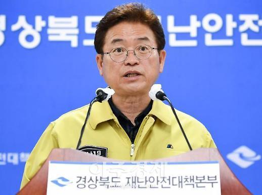 경북도, 양식수산 '도다리' 출하 막혀...제철생선 소비촉진 추진