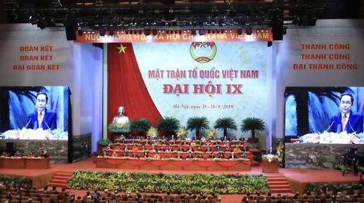 [김태언의 베트남 통(通)]불교·천주교·민간신앙 뒤섞인 베트남의 종교문화
