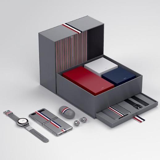 삼성전자, 23일 Z플립 톰브라운 한정판 추가 판매…온라인 추첨 방식