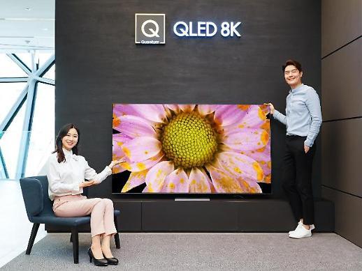 300만원대 8K TV 만난다…삼성전자, QLED 8K 라인업 대폭 확대