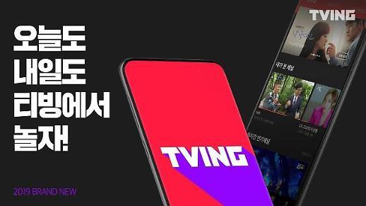 CJ ENM-JTBC, OTT 연합 오리지널 콘텐츠로 승부수