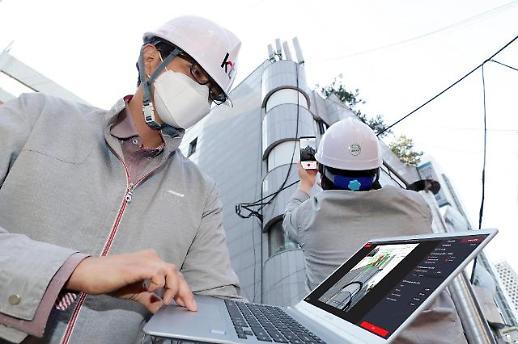 KT, 기지국 트윈 개발… 옥상 기지국 정보 AR로 측정