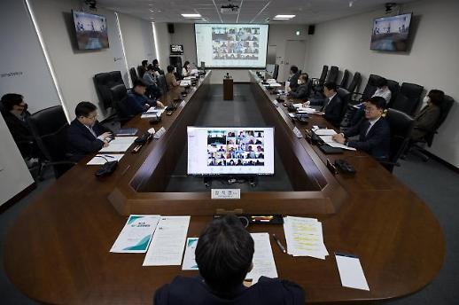 과기정통부 일등 5G 국가 도약 위해 민·관 협력… 5G+ 실무위원회개최