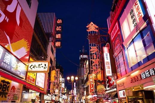 일본 2월 방일 외국인 58.3% 감소…中 87.9%., 韓 79.9% ↓
