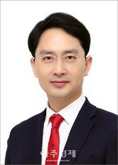 김병욱 미래통합당 포항 남·울릉선거구 예비후보, 21대 총선 후보 확정