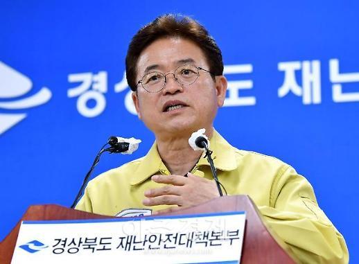 경북도, 취약계층에 재난 긴급생활비 1646억 원 투입