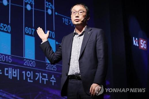구현모 KT 차기 CEO, 증권 전문가 비공개 간담회 가져… 외부 소통 강화
