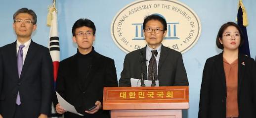 더불어시민당 공관위 구성…김제선·김준혁·정도상 등 10명