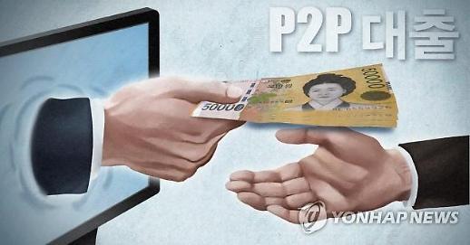 P2P금융업계, 자율규제 체계 만든다...미이행 회원사엔 제재