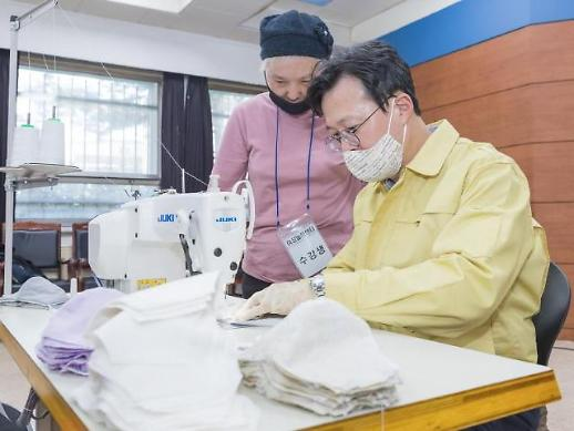 [코로나19]영등포구 여성의병대 면마스크 5천장 제작 재능 기부