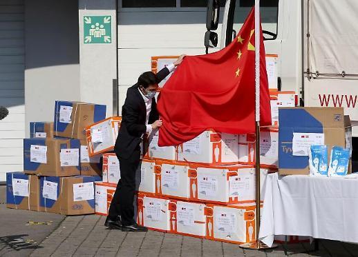 [포토] 유럽 코로나 사태에 선심쓰는 중국