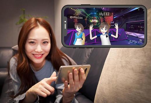 SK텔레콤, 점프 VR 아바타 스마트폰 서비스 출시