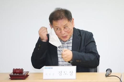 """[단독] 민중당 거부한 與…비례당 공관위장은 """"北인권법, 민족자주 해쳐"""""""