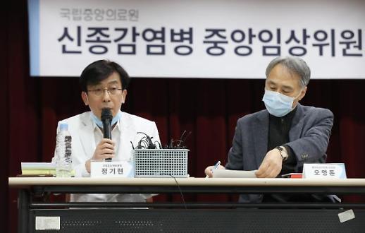 """[코로나19] 중앙임상위 """"감염병병원 설립, 이제는 구체화해야"""""""