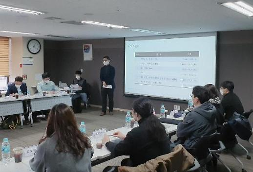KT, AI·빅데이터로 코로나19 확산예측 공동 연구