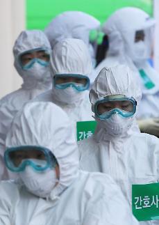 """[코로나19] 충북교육청, 치유 프로그램 운영…""""불안감 떨치세요"""""""