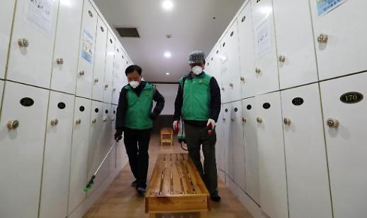 [코로나19] 서울 송파구, 청년들과 함께 취약계층 식사 지원