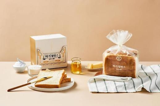 SPC삼립 미각제빵소, 생(生)식빵 출시