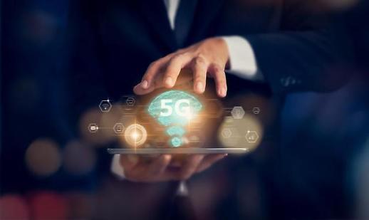 [지구촌 5G] ① 2025년 5G 활짝 핀다
