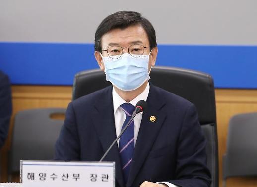 코로나19 재검 음성, 문성혁 해수부 장관 25일 업무 복귀
