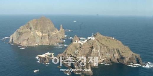 경북도·경북도의회, '日 중학교 사회과 교과서 독도왜곡' 규탄