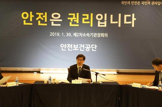 코로나19 극복 동참 안전보건공단 대구에 성금 2000만원 기탁