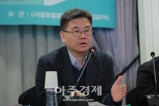 """[2020 상반기 입법포럼] 이영성 교수 """"소규모정비사업, 난개발 부작용 우려"""""""
