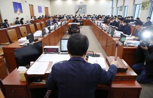 국회 n번방 공범자 26만명 신상공개... 여성계 너나 잘해
