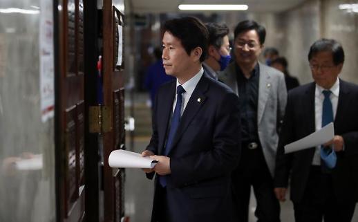 與, 심기준·제윤경·정은혜 제명…시민당 파견